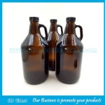 2L Amber Glass Jug With Handle